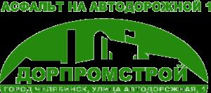 Логотип ДОРПРОМСТРОЙ 2016-08